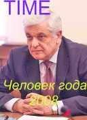 Б.Батура