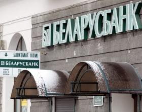 Беларусбанк выдаст льготные кредиты на сумму Br6,4 трлн