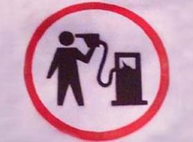 benzin_podorojal_mogilev