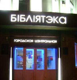 библиотека Карла Маркса