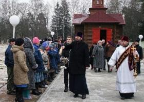 Освящение часовни Святого Луки