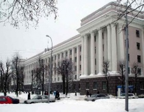Здание Белорусско-Российского университета