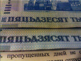 Купюра в 50 000 рублей