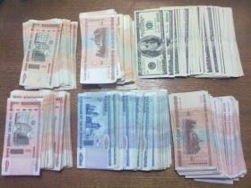 Более 200 миллионов белорусских рублей