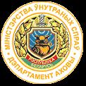 Конкурс от ДО МВД