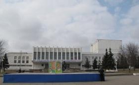 Дворец культуры области