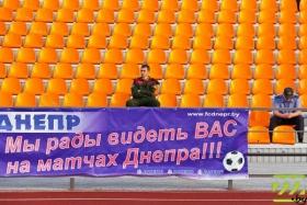 Кому нужен футбол в Могилёве?
