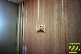 Плачущая стена «Днепра»