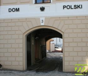Дом Польский