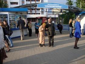 Сопоставление Могилева и других областей по зарплате