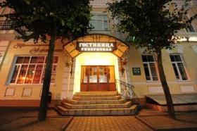 Гостиница Губернская - Могилев