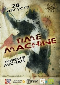 Time machine - Forever Michael