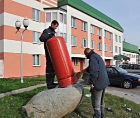 Газовый баллон Бабруйск