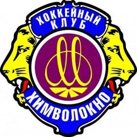 Хоккейный клуб Химволокно (Могилев)