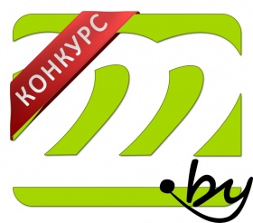 Акция 222.by