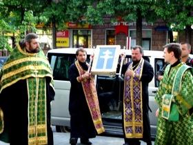 Крест Евфросиньи Полоцкой