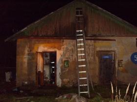 Пожар в Кричеве