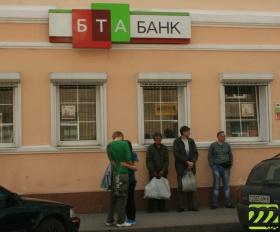 Белорусский народ заждался долларов