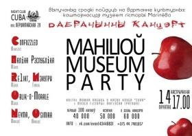 Mahilioŭ museum party