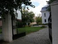 Музей имени Белыницкого-Бирули