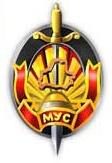 Могилевский колледж Министерства внутренних дел Республики Беларусь