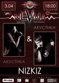 NEVMA & NIZKIZ