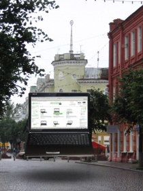 Позаботься о городе - получи ноутбук!