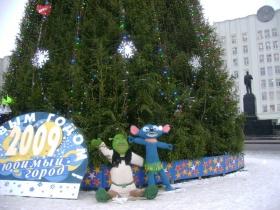 Новогодняя ёлка Могилёв
