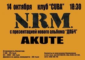 AKUTE и N.R.M. в Могилёве
