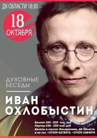 """Встреча с """"доктором Быковым"""""""