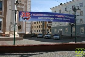 """Кинотеатр """"Родина"""" начинает 3D-показы"""