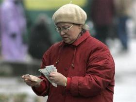 Указ №35 «О повышении пенсий» предусматривает повышение пенсий и доплаты к ним