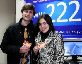Первые победители конкурса 222.by