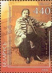 Винцент Дунин - Марцинкевич