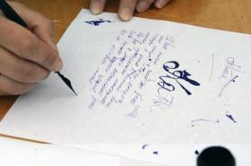 письмо могилевчанки