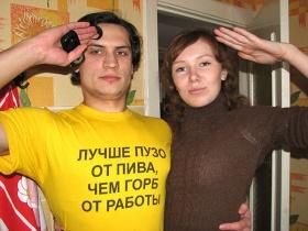 Проблемы белорусского общества