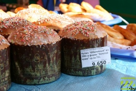 Купить куличи в Могилёве можно на предпасхальной ярмарке возле ДК Области