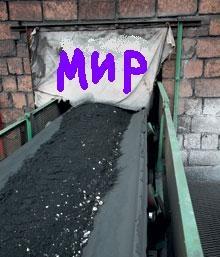 путешествие в Могилёв