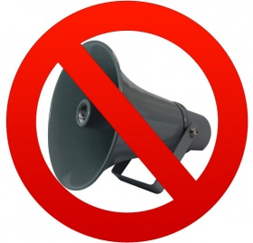 Спасите наши уши