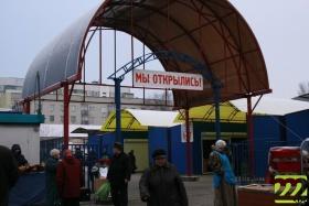 Привокзальный рынок в Могилёве