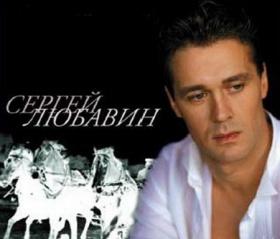 Сергей Любавин опечален происшествием