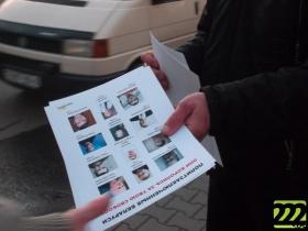 Акция солидарности с политическими заключёнными в Могилёве