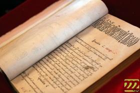 Статут ВКЛ 1588 года издания