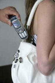 застраховать мобильный