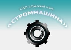 """Могилевский завод """"Строммашина"""""""