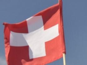 Помощь из Швейцарии