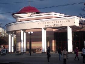 Театр кукол в Могилёве