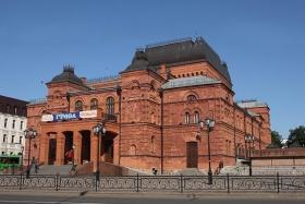 Могилёвский драмтеатр