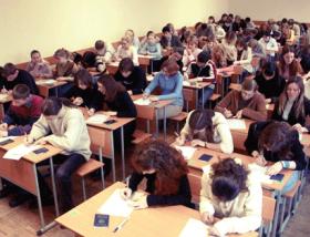 Господи, помоги стать студентом!