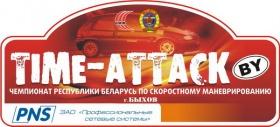 Чемпионат РБ по скоростному маневрированию TIME-ATTACK by